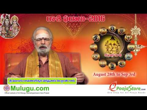 Kumba Rasi (Aquarius Horoscope) - August  28th - September 03rd