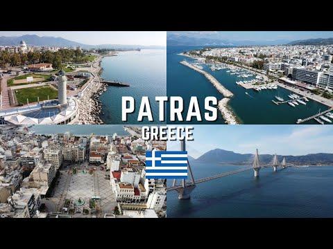 Η Πάτρα Από Ψηλά - Patras Greece From Above