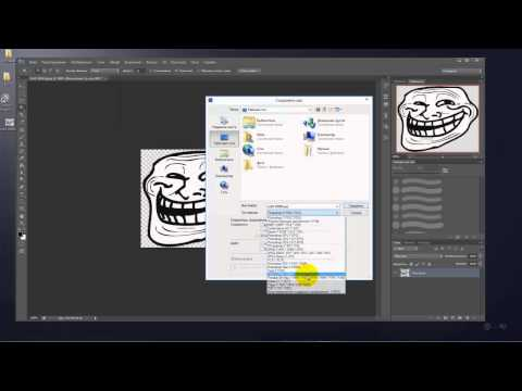 Как сделать прозрачный фон у картинки? (Photoshop)