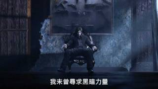 The Darkness II 《黑暗領域II》- Launch Trailer