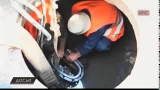 В Севастополе ищут деньги на ремонт водопровода(На ремонт аварийных водопроводов Севастополя необходимо свыше 5 млрд рублей. Сумму на аппаратном совещании..., 2016-11-14T15:25:14.000Z)