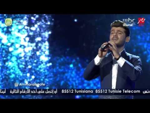 Arab Idol - عمار الكوفي - كفوكم + موال عراقي - الحلقات المباشرة