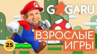 Настольные игры – как вернуть детство и построить на этом бизнес 6+
