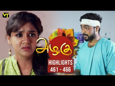 Azhagu Tamil Serial Episode 461 - 466 Highlights on Vision Time Tamil.   Azhagu is the story of a soft & kind-hearted woman's bonding with her husband & children. Do watch out for this beautiful family entertainer starring Revathy as Azhagu, Sruthi raj as Sudha, Thalaivasal Vijay, Mithra Kurian, Lokesh Baskaran & several others.  Stay tuned for more at: http://bit.ly/SubscribeVT  You can also find our shows at: http://bit.ly/YuppTVVisionTime  Cast: Revathy as Azhagu, Sruthi raj as Sudha, Thalaivasal Vijay, Mithra Kurian, Lokesh Baskaran & several others  For more updates,  Subscribe us on:  https://www.youtube.com/user/VisionTimeTamizh Like Us on:  https://www.facebook.com/visiontimeindia