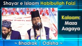 Habibullah Faizi New Naat From Mirzapur Quadri Nagar, Tinapatti, Bhadrak