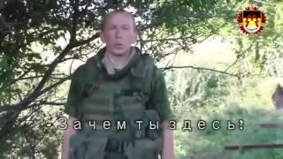 Я Оккупант! Ополченцы ДНР Украина Новости