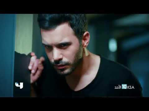 اعلان مسلسل حب للايجار الجزء ( 2 )  mbc4