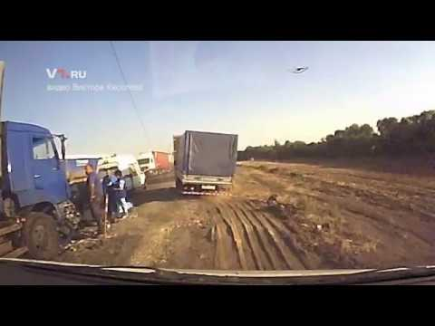 авария волгоград ситроен высота 102