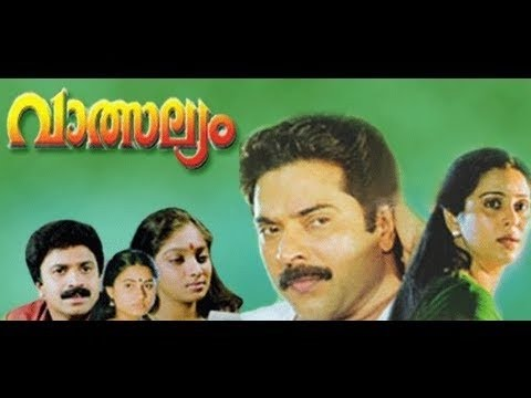 Malayalam songs MP3