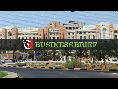 Business Brief - Oman's bank credit grows 10 per cent to OMR18.3b