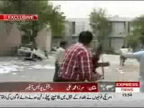 Multan Electric Corporation attack