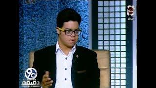 حدوتة مصرية..محمد الحسيني أول سباح مصري من ذوي القدرات الخاصة يعبر نصف بحر المانش