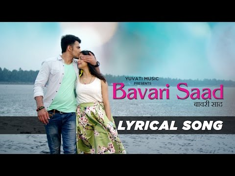 Bavari Saad Full Lyrical Video Song | Yuvati Music