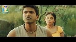 Romantic Scene - Rana Vikrama Kannada Full Movie HD    Puneeth Rajkumar, Anjali