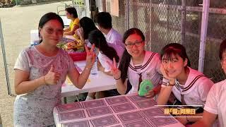 Publication Date: 2021-07-16 | Video Title: 佛教慧因法師紀念中學 校園行善話咁易