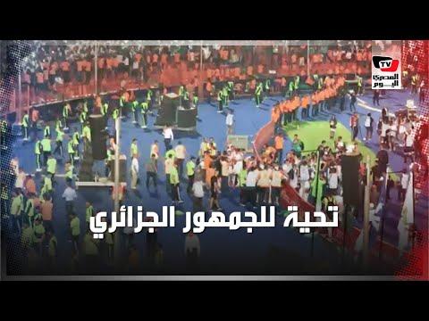 لاعبي الجزائر يحيون جماهيرهم بعد الفوز ببطولة أمم أفريقيا  - 00:54-2019 / 7 / 20
