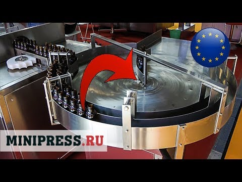 🔥 Complete Line Of Sterile Filling In Vials For The Pharmaceutical Industry Minipress.ru