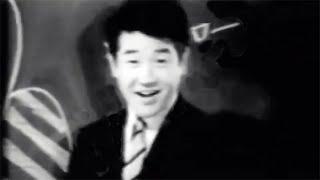 【なつかCM】デンターライオン(福田豊土)⑨リンゴをかじると血が出ませんか 1968(白黒)