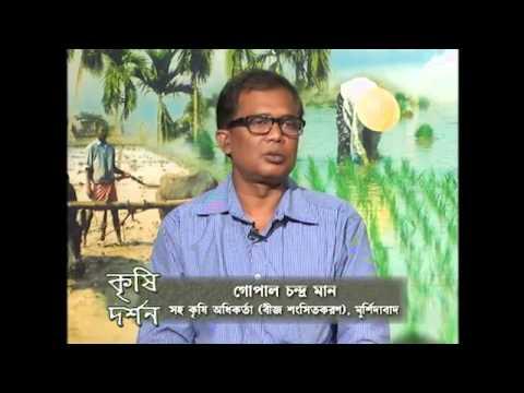 DD Santiniketan_12.06.15_Krishi Darshan