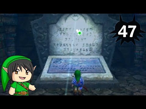 "The Legend of Zelda: Majora's Mask 3D - Part 47: ""Beneath the Grave"""