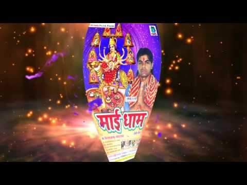 Bhakto Ki Sun Lo Pukar |Mai Dham | Vijay Yadav Urf Maku |YRS Bhakti