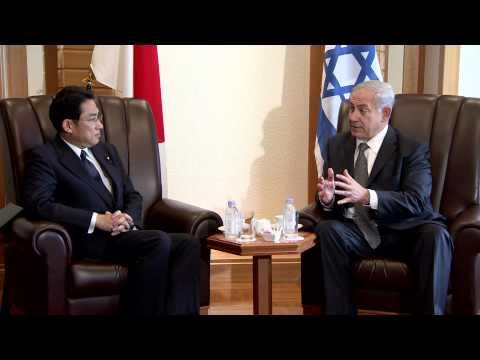 PM Netanyahu meets Japanese FM Fumio Kishida