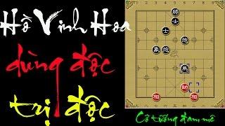 Tuyệt kỹ cờ tướng bình phong mã hiện đại - Hồ Vinh Hoa lấy độc trị độc