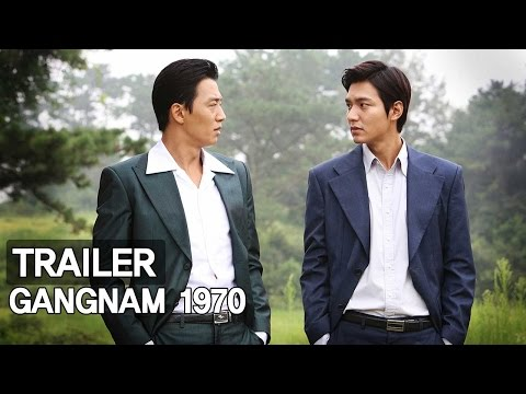 이민호 김래원 주연작 '강남 1970' 2차 예고편(Gangnam 1970, Official Trailer#2-Lee Min-ho, Kim Rae-won)