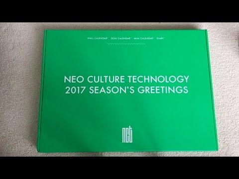 ♡Unboxing NCT 엔시티 2017 Season's Greeting 2017 시즌 그리팅♡