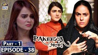 Pakeeza Phuppo Episode 38   Part 1   29th Oct 2019   ARY Digital Drama