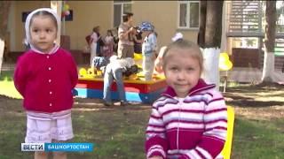 На строительство яслей и детских садов в 2018 году будет направлено 1,3 млрд рублей – Рустэм Хамитов