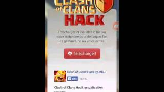 Clash of clans hack ces de la merde