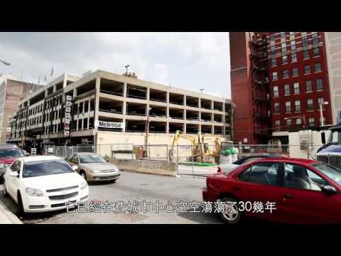 Affordable Apartments Complex Rising In Philadelphia Chinatown