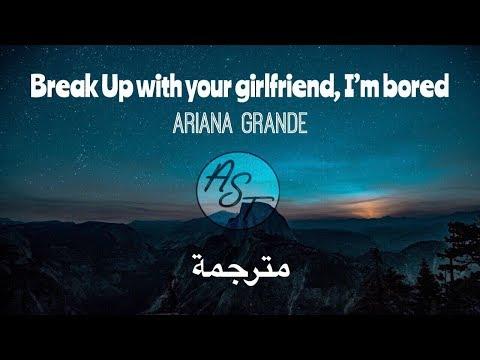 Ariana Grande - Break Up With Your Girlfriend , I'm Bored | Lyrics Video | مترجمة