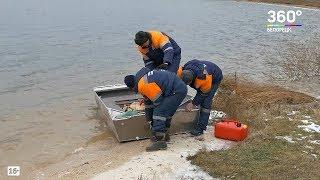 Завершены поиски рыбака