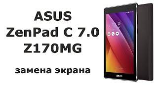 видео Ремонт планшета ASUS ZenPad C 7.0 Z170C