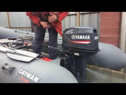 Yamaha 30HWCS первый пуск