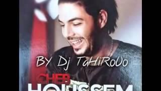 اغنية خطيرة خطيرة الشاب حسام محترف youtube