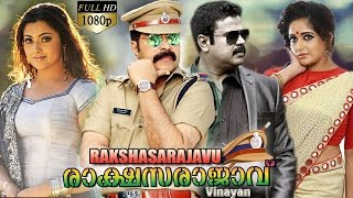 Mammootty Movie | Rakshasa Rajavu malayalam full movie | mammootty action movie | upload 2017