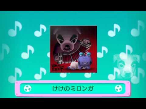 Animal Crossing: New Leaf - K.K. Slider's new songs (Part 1)