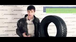видео Купите летние шины Continental в нашем интернет-магазине, отзывы, фото, цены на летнюю резину Континенталь