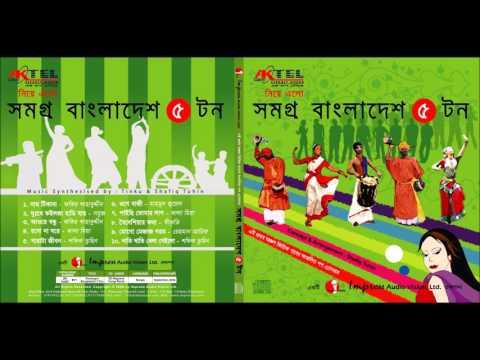 নাম ঠিকানা জানা নাই - Fakir Shahbuddin - Chittagong - ৫ টন - iav