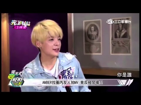 f(x) Amber - Interview - ShowBiz 完全娱乐 Wan Quan Yu Le - 2015.04.07 [ENG SUB]