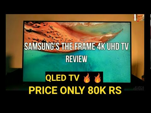 SAMSUNG FRAME TV UNBOXING IN HINDI | SAMSUNG FRAME TV | 55 INCH TV | TECHNICAL PRUTHVI |