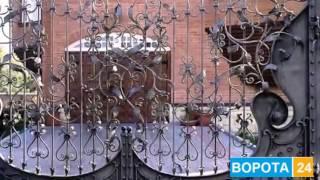 Кованые ворота и калитки от ВОРОТА 24. Бесплатная доставка ворот и автоматики.(Наша компания предлагает не только гаражные секционные и роллетные ворота! Что лучше покажет всю изысканно..., 2016-11-04T13:37:11.000Z)
