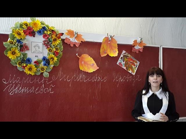 Изображение предпросмотра прочтения – ВладиславаЗеленкина читает произведение «Моим стихам, написанным так рано…» М.И.Цветаевой