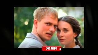 Пока станица спит 52 серия анонс сериал, мелодрама 05/03/2014