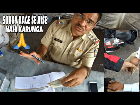 Maharashtra Cops Exposed | Taking Bribe | Asking Forgiveness