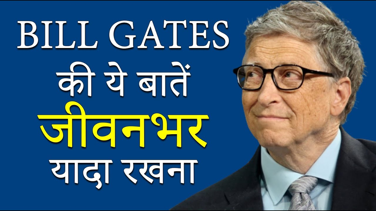 Best Motivational Quotes about Success and Life || Inspirational Speech in Hindi by GVG Motivation