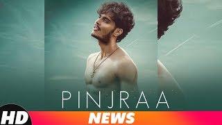 News | Pinjraa | Gurnazar | B Praak | Jaani | Releasing On 21st November 2018